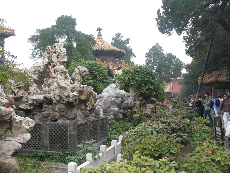 garden Forbidden City s