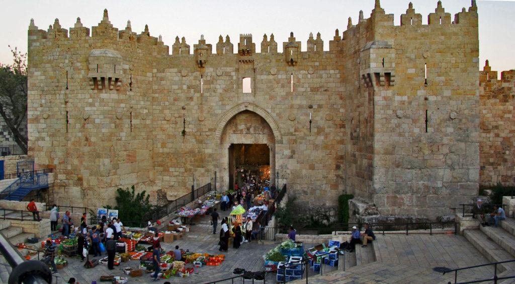 Damascus Gate in Jerusalem - City of Peace