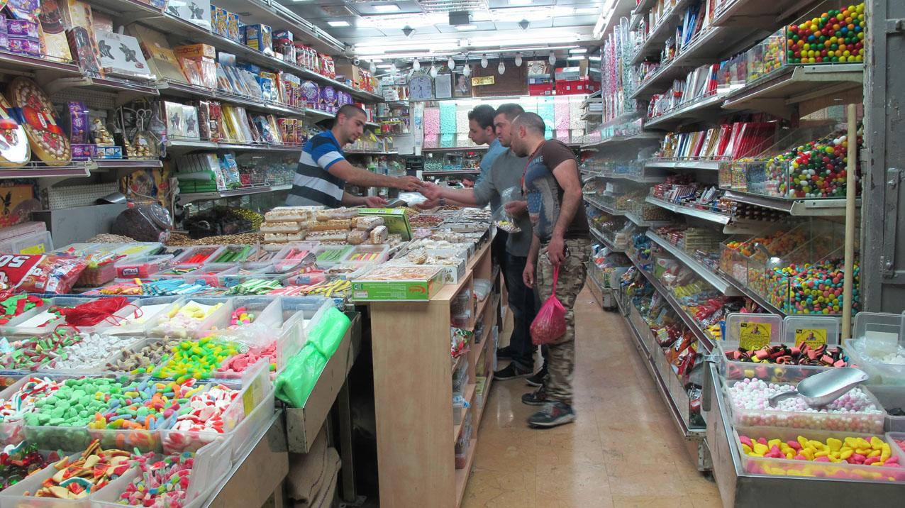 sweet shop City of Peace Jerusalem
