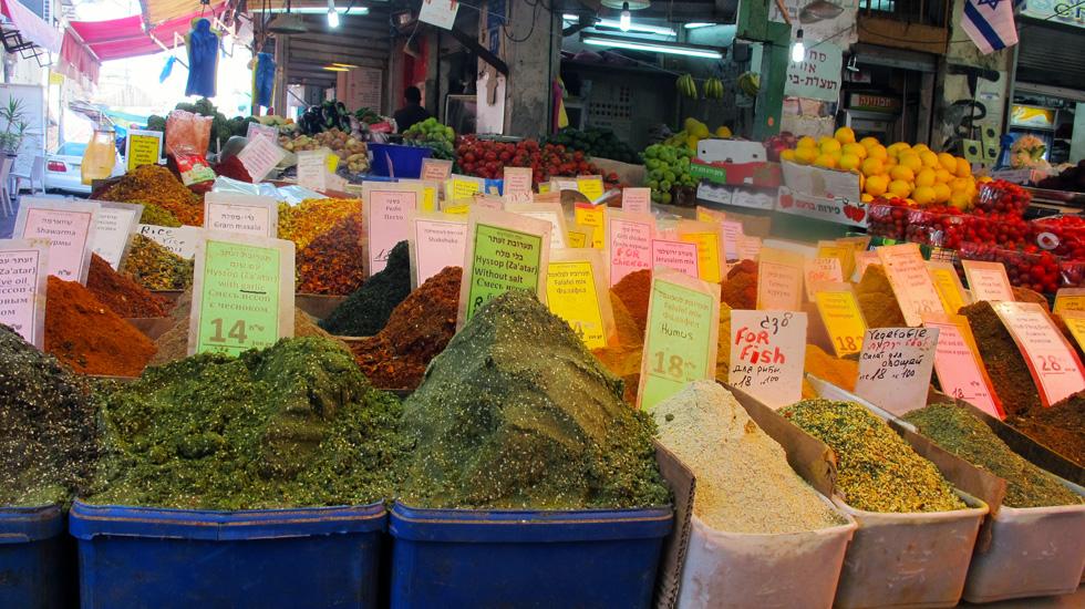Tel Aviv market spice mounds Carmel