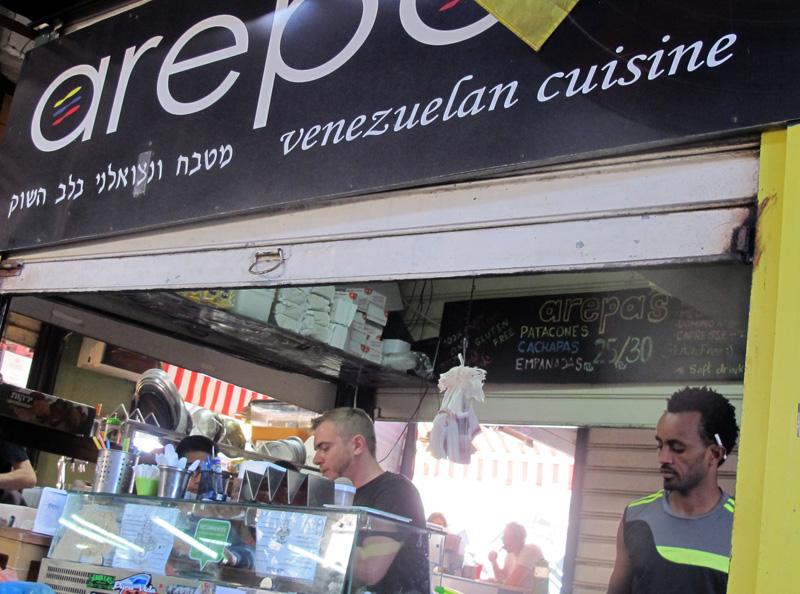 tel aviv market arepas
