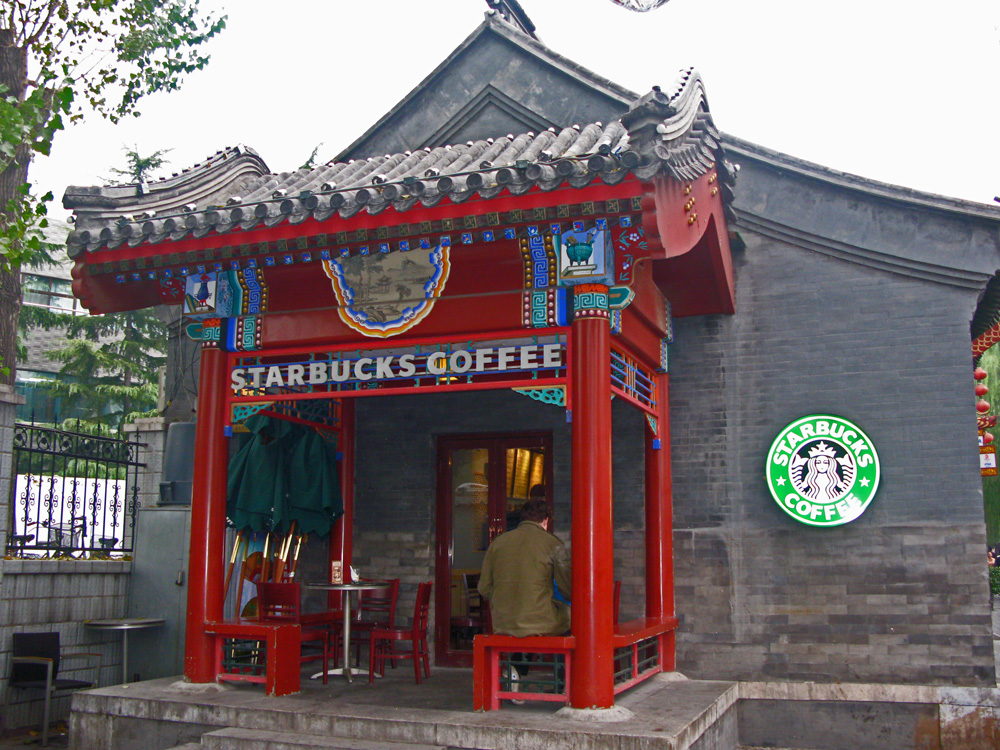 Beijing Night Market Starbucks in a Chinese building